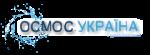 ОСМОС-УКРАЇНА. Промислові Системи Фільтрації Води